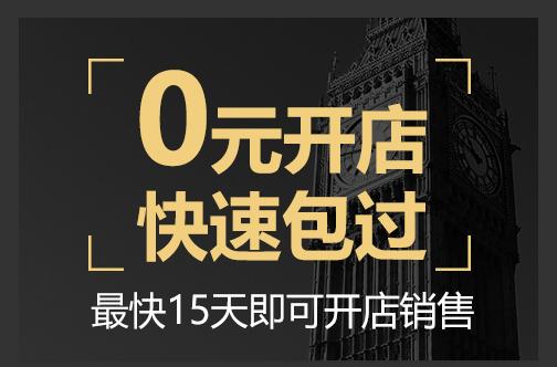 亚马逊全球开店【限时免费/全包】火热进行中......